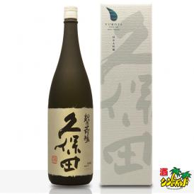 「久保田 純米大吟醸」(くぼた じゅんまいだいぎんじょう) 1800ml瓶 朝日酒造 日本酒 清酒