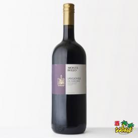「モンテベッロ サンジョヴェーゼ・デル・ルビコーネ」 (赤 マグナムボトル) 1500mlsangiovese del rubicone montebello ギフト、贈り物に!