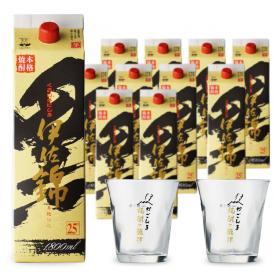 「送料無料」 黒伊佐錦 芋焼酎 大口酒造 25度 1800mlパック 11本セット+グラス2個