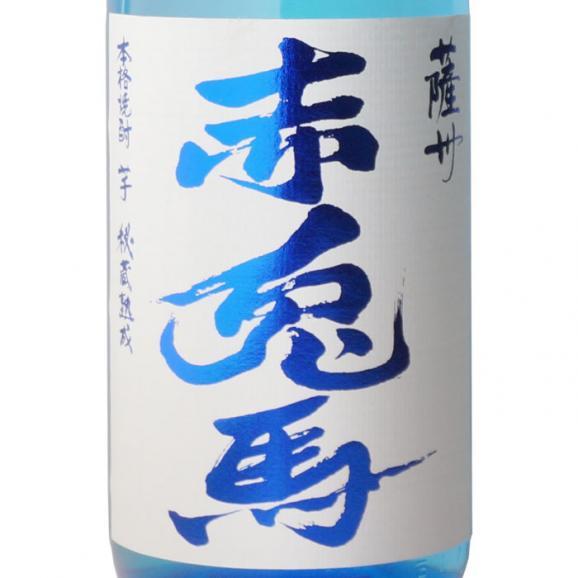 「地域別送料無料」夏季限定 薩州 「赤兎馬」濱田酒造 芋焼酎 20度 1800ml 6本セット02
