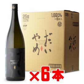 「地域別送料無料」だいやめ~DAIYAME~ 芋焼酎 濱田酒造 25度 1800ml 6本セット