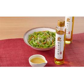 食用つばき油 (2本セット)