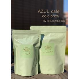【AZULCAFE】コールドブリュー(水出し)1ℓ用
