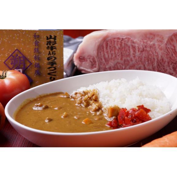 山形牛A5のステーキ肉を使った手作りカレー(2人前セット)(カレールー×2袋、山形県産つや姫×2パック)01