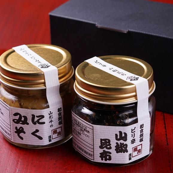 山形牛の肉味噌とピリ辛山椒昆布詰め合わせ01