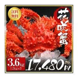 【数量限定販売】花咲ガニ姿特大サイズ(1kg×3尾)【北海道から産地直送】訳ありではない極太増量サイズ/年末ギフトやお歳暮に最適!ご解凍後すぐにお召し上がり頂けます!かに カニ 蟹 花咲がに
