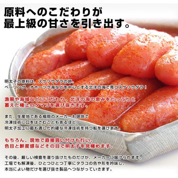 送料無料 福岡加工 辛子明太子 ゴールデンサイズ 1本もの 約280g(6から7本)×3箱06