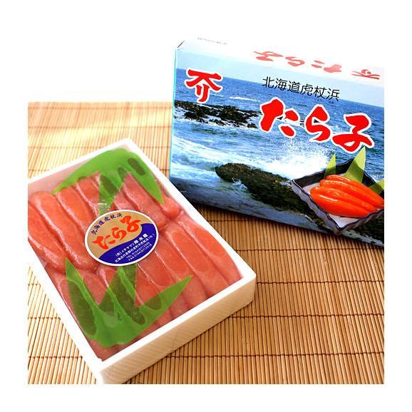 送料無料 北海道産 虎杖浜の塩たらこ 約500g タラコ03