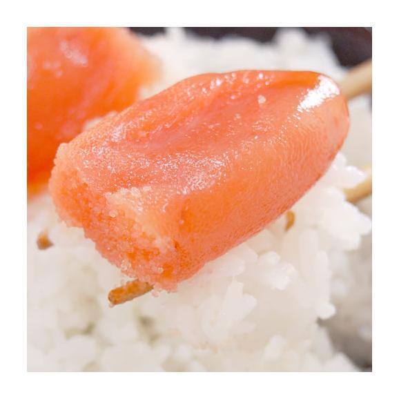 送料無料 北海道産 虎杖浜の塩たらこ 約500g タラコ04