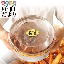 送料無料 北海道産 みちのく松前漬 約500gカップ