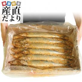 北海道産 糠さんま 山盛り2キロ(1尾100g前後×20尾)送料無料 さんま サンマ 秋刀魚