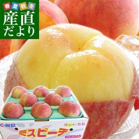 これぞ桃!とろけ落ちる果肉に高い甘さ!