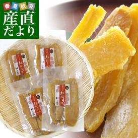 茨城県の干し芋工場より直送 茨城県 ほしいも 紅はるか 110g×4袋 送料無料
