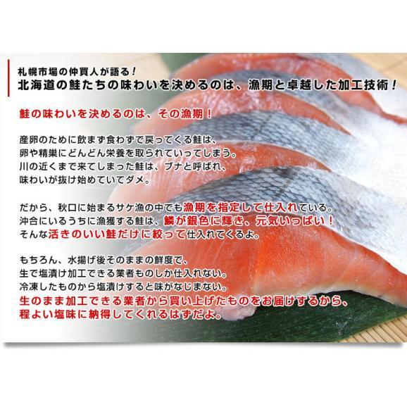 北海道から産地直送 北海道産 新巻き鮭(甘塩) まるごと1尾 2キロ 送料無料 さけ サケ05