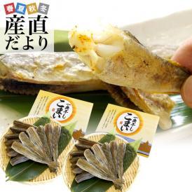 北海道極上の味!この味わいを日本中の方に知ってほしい!