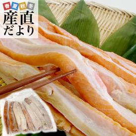 送料無料 天然銀鮭のハラス(希少な腹身の部位) ロシア産 1キロ