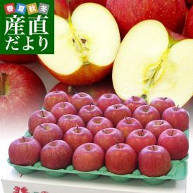 りんごのプロが味優先で選んだ美味りんご!