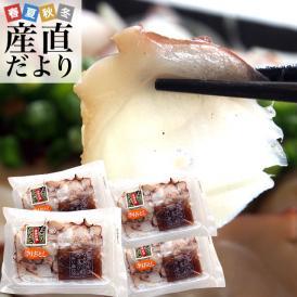 北海道より直送 北海道産タコのたたき 切り落とし 送料無料 90g×4パック たこ 蛸