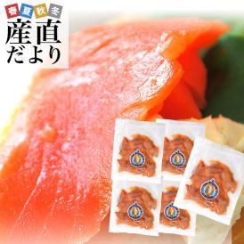 送料無料 北海道から産地直送 北海道産スモークサーモン 秋鮭チップ 100g×5パック 鮭燻製品