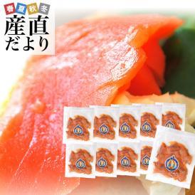 送料無料 北海道から産地直送 北海道産スモークサーモン 秋鮭チップ 100g×10パック 鮭燻製品
