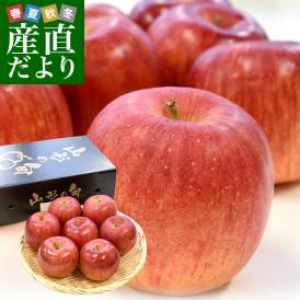 山形県より産地直送 朝日町APPLES シナノスイート2キロ化粧箱 (5玉から8玉) りんご リンゴ 林檎 アップルズ 送料無料