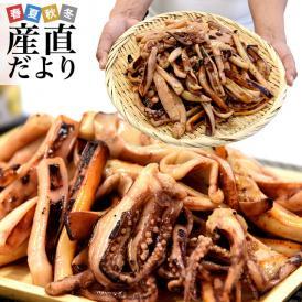 鹿児島県より直送 山田水産 柔らか焼きイカ 業務用1キロ 送料無料 烏賊 いか 焼イカ