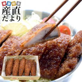 山田のフラヰ!山田揚之助が作った極上のさばカツ。レンジで簡単!すぐに食べられる