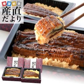 鰻師加藤尚武さんが作る霧島湧水鰻を極上のうな重にしてお届け!