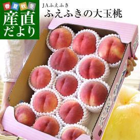 緊急スポット!極旨の大玉果を指定!品質の良い桃を厳選します。