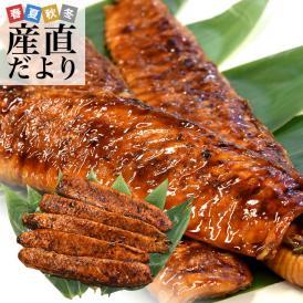 北海道加工 とろサーモンの蒲焼き 1キロ以上(220g前後×5本セット)鮭 サーモンハラス 蒲焼