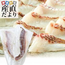 熊本県 天草から 産地直送品!極上の熊本天草の真鯛「真鯛湯引き柚子〆ロイン」約500g(2枚入り)