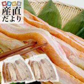 送料無料 天然銀鮭のハラス(希少な腹身の部位) ロシア産 1キロ×2P