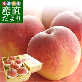 ギフトに最適な上級品質青秀の桃をお届けします。