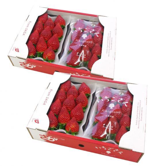 佐賀県産 新ブランド苺 いちごさん 秀品 3Lから2Lサイズ 2箱セット  (約540g×2箱) 送料無料 イチゴ01