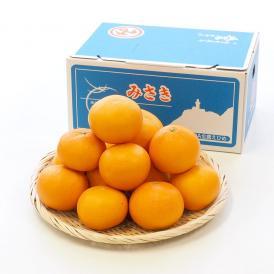 送料無料 愛媛県産 三崎の清見オレンジ 秀品 Lサイズ 3キロ箱 (16玉前後) 清見 柑橘 オレンジ