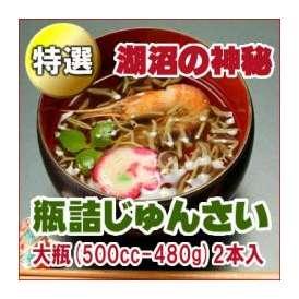 秋田県産特選 大瓶詰じゅんさい(550cc-480g)2本入 高級野菜 料亭や高級旅館の味を自宅で