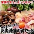秋田名産 贅沢三昧 比内地鶏の鍋セット 1.5Kg~1.8Kg(正肉800g~1kg、ガラ、モツ+比内地鶏の赤卵3個)
