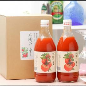 北海道 完熟 トマトジュース 太陽のしずく 500ml×4本 無塩・野菜ジュース 送料無料