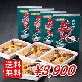 (送料無料) あの北海道長万部駅の本家本元の駅弁 かにめし4食セット ご自宅で昔懐かしの蟹飯!