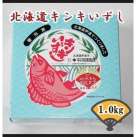 北海道 キンキのいずし 1Kg(きんき飯寿司)