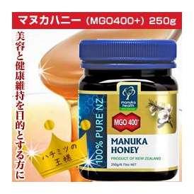 マヌカハニー(MGO400+)250g