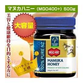 マヌカハニー(MGO400+)500g