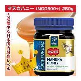 マヌカハニー(MGO500+)250g