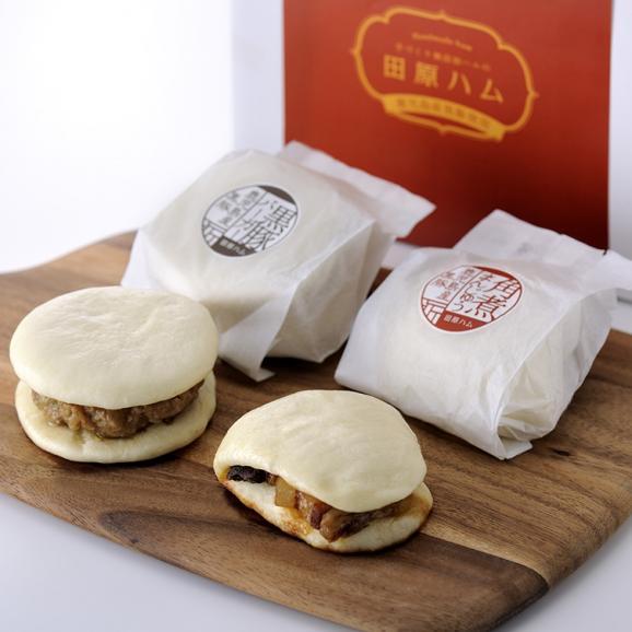 鹿児島産黒豚角煮まんじゅう・黒豚バーガーセット01