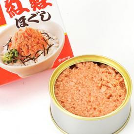杉野フーズ 北海道 紅鮭ほぐし×3缶セット