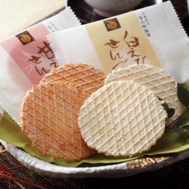富山湾白えびをふんだんに使用・紅白寿せんべい(甘えび・白えび)2箱入