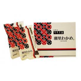 徳島県認証・鳴門わかめ『潮里わかめ』(湯通し冷凍わかめ)600g