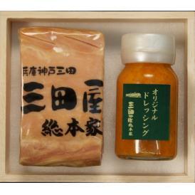 三田屋総本家ハムギフトSN-30 (ロースハム・ドレッシング)