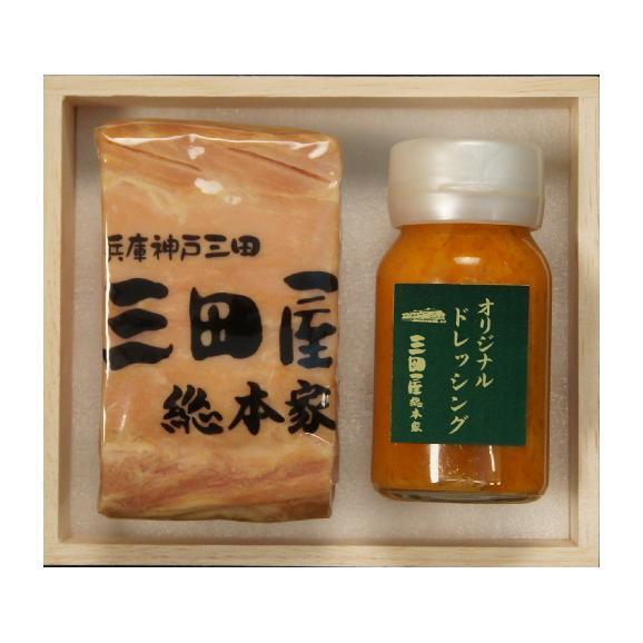 三田屋総本家ハムギフトSN-30 (ロースハム・ドレッシング)01