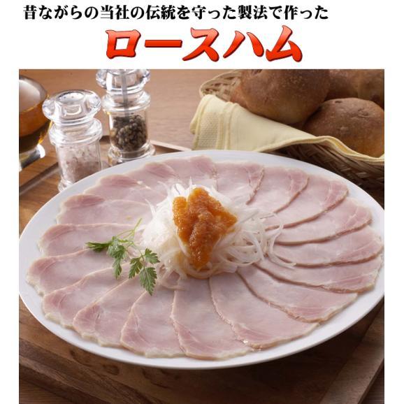 三田屋総本家ハムギフトSN-30 (ロースハム・ドレッシング)02